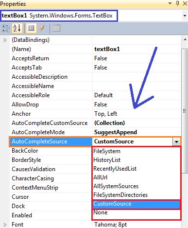 استخدام خاصية الإكمال التلقائي لجعل أداة TextBox تقترح نصوص في Visual Studio